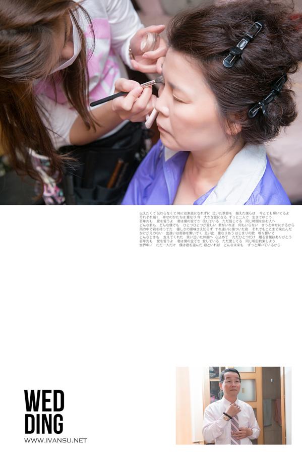 29539211262 6b2f3f2ee6 o - [台中婚攝] 婚禮攝影@林酒店 汶珊 & 信宇