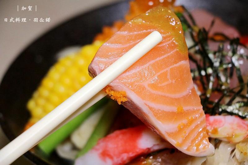 加賀屋日式料理81
