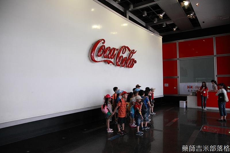 Coca_Cola_001