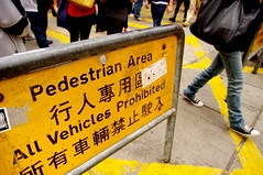 Pedestrian Area (tttske_C) Tags: hongkong pedestrian area 香港 mongkok signboard 旺角