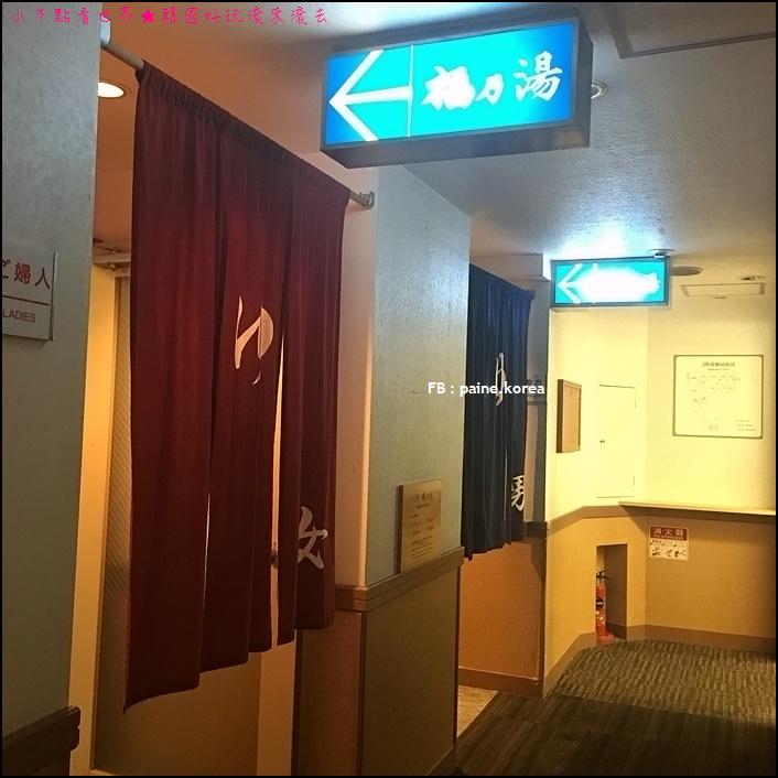 水月酒店鷗外莊 (22).JPG