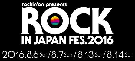 2016.09.03 いきものがかり(ROCK IN JAPAN FESTIVAL 2016).logo