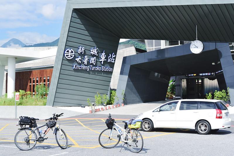 45-新城太魯閣車站