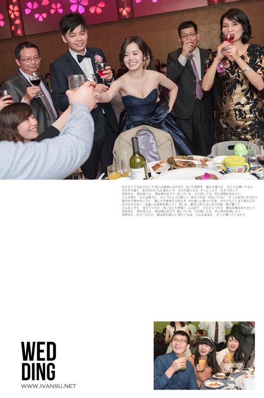 29621530952 215bc6f4d9 o - [台中婚攝] 婚禮攝影@展華花園會館 育新 & 佳臻