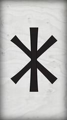 Anglų lietuvių žodynas. Žodis rune reiškia n kalb. runa lietuviškai.