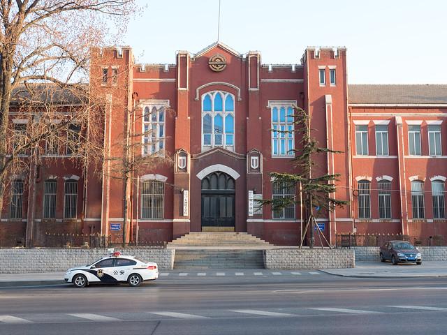 大连理工大学化工院 (旧 大連南満州工業専門学校)