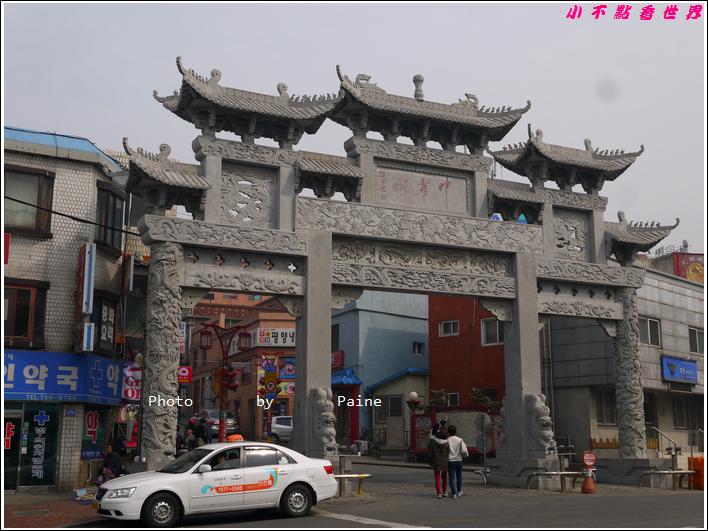 0405仁川新浦炸雞 自由公園 中國城 富平地下街 (71).JPG