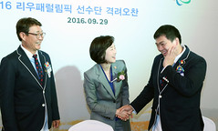 Team_Korea_Rio_Paralympic_02 (KOREA.NET - Official page of the Republic of Korea) Tags: rio2016paralympicgames korea teamkorea jamsil olympicparktel primeminister pm mcst sports    2016