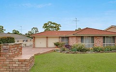 228 Welling Drive, Mount Annan NSW