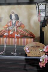 20130323 Inabu Hinamatsuri 4 (BONGURI) Tags: nikon toyota  aichi girlsfestival hinamatsuri   d3s inabu  afsnikkor85mmf18g