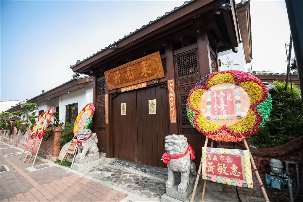 20130330 彧瑋婚禮記錄0116