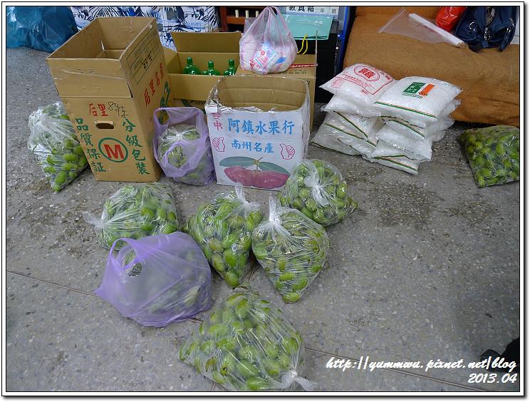 芒果青DIY(18)