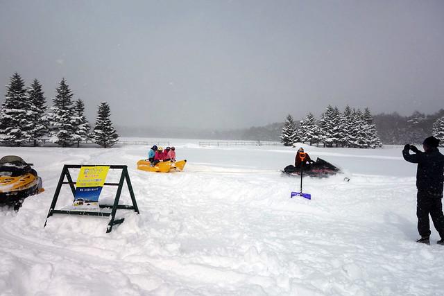 雪バナナボートを発見!|キープファームショップ