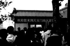 IMG_35701 () Tags: china   beijing  tiananmensquare