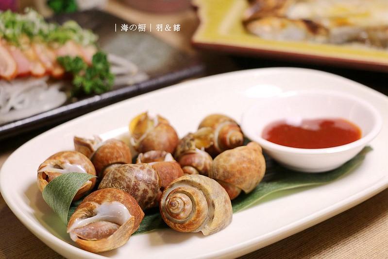 海之櫥北投日本料理054