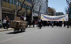 Demonstrators march in Athens in solidarity with Chalkidiki residents (Maxflush) Tags: march support outdoor flag banner athens demonstration greece solidarity society protestant ville socit manif manifestation protestor chalkidiki demonstrator arrestation goldmine syntagma omonia monastiraki exterieur protestation manifestant eldoradogold