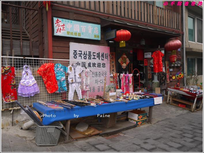 0405仁川新浦炸雞 自由公園 中國城 富平地下街 (62).JPG