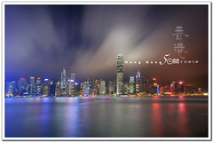 hong kong - Victoria Harbour