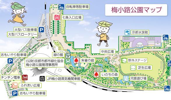 梅小路公園map.png