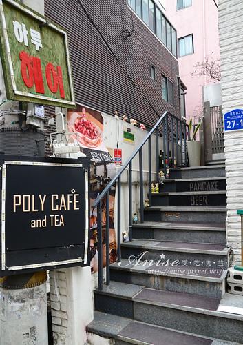 02 POLY CAFE_004.jpg