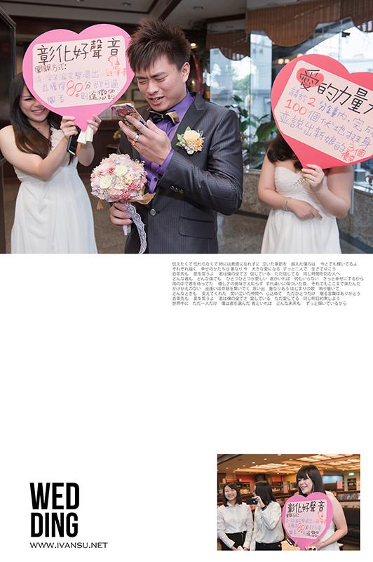 29107399444 6d9d9ce4eb o - [台中婚攝] 婚禮紀錄@全台大飯店  杰翰 & 奕均