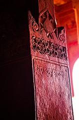 IMGP0414 (Kristin KA) Tags: agra taj mahal inde fort rouge red mausolee mausoleum