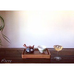 video Preparacin de t verde Japons Hojicha en caliente y en fro. https://youtu.be/d_-cEdDxemY (Tetere Barcelona) Tags: coldtea icedtea kyusuteapot teterakyusu teahouse teteriabarcelona tetere tetereria teterebarcelona japanesetea tejapones tetostado roastedtea teverd teverde greentea houjicha hojicha