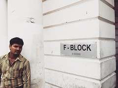 When Life Is Nothing But An F Block (Mayank Austen Soofi) Tags: delhi walla connaught place f block when life is nothing but an