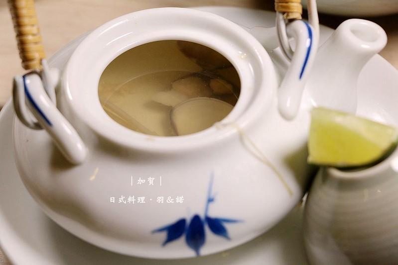 加賀屋日式料理50