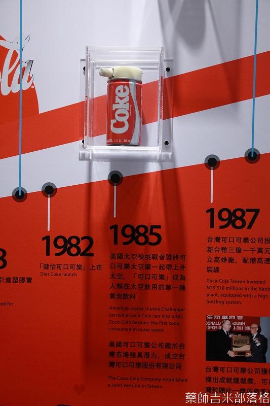 Coca_Cola_015