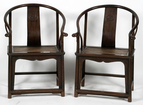 Pair of Chinese Ming Type Chairs ($364.00)