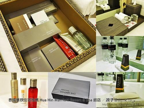 泰國華欣住宿推薦 Hua Hin Marriott Resort & Spa 飯店 153
