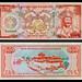 (BTN8b) 2000 Bhutan: Royal Monetary Authority of Bhutan, Five Hundred Ngultrum (A/R)...
