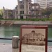 "The bomb touchdown point  in Hiroshima. • <a style=""font-size:0.8em;"" href=""http://www.flickr.com/photos/57963491@N00/8615705416/"" target=""_blank"">View on Flickr</a>"