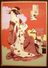 ATC1170 - Resting at home (tengds) Tags: red brown green atc collage clouds fan purple kimono resting papercraft japanesepattern handmadecard japaneselady tengds