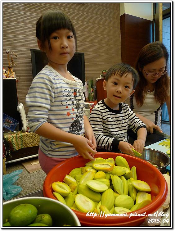 芒果青DIY(5)