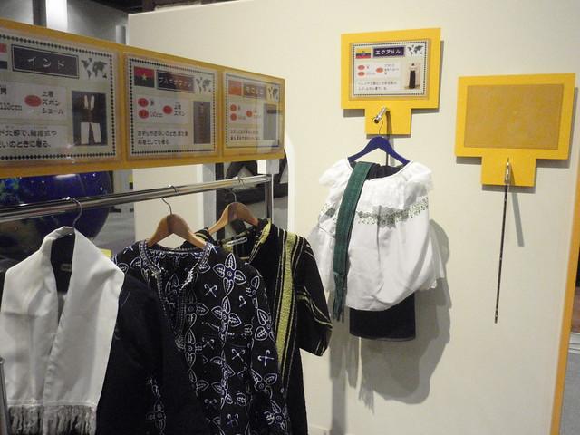 アジア諸国の民族衣装が着れます(子供のみ) キッズプラザ大阪