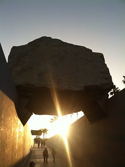Levitated Mass at Dusk (mrbosslady) Tags:
