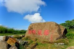 Jin_a05831 (Chen Liang Dao  hyperphoto) Tags: