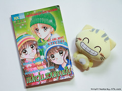 Mint na Bokura ミントな僕ら We are Mint special (medsray) Tags: mint we na special lit bokura ミントな僕ら