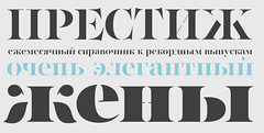 PF Regal Stencil Pro (Parachute) Tags: foundry greek latin font type cyrillic specimen typeface