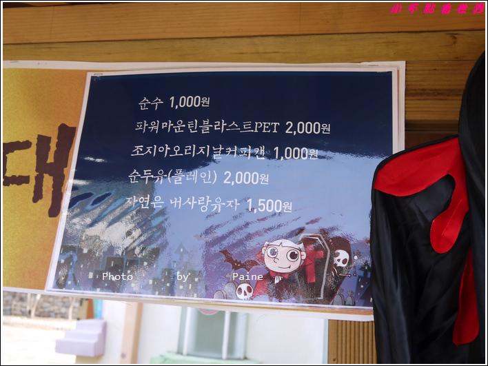 0403韓國民俗村 (78).JPG