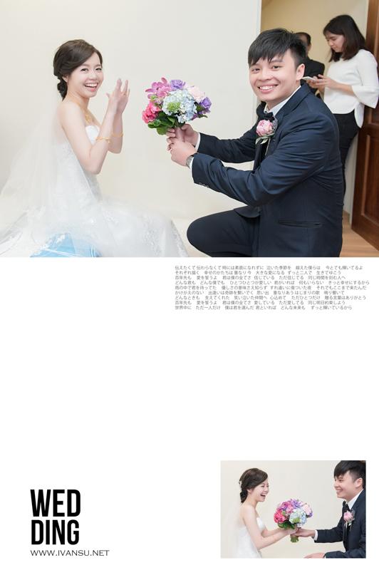 29441581030 bbd6a4bc55 o - [台中婚攝] 婚禮攝影@展華花園會館 育新 & 佳臻