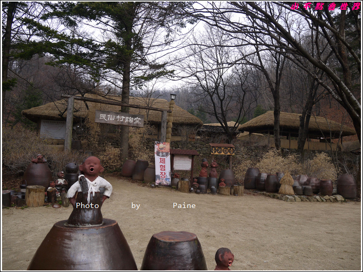 0403韓國民俗村 (17).JPG