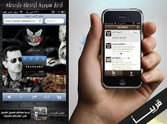 ( ) Tags: syria homs                    syriaman20043 saqeralasad syriaman20043hotmailcom
