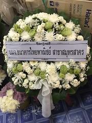 บมจ.ธนาคารไทยพาณิชย์ สาขาสมุทรสาคร
