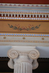 Zappeion Pillar and Painting (gilmorem76) Tags: greece travel tourism athens painting art architecture zappeion