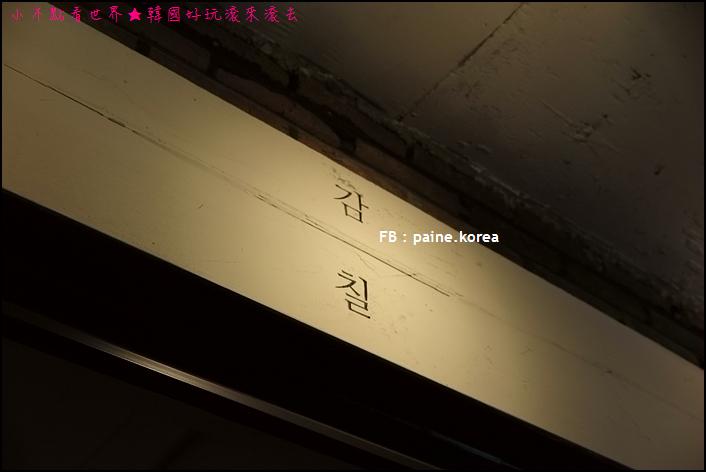 Gamchil 韓風義大利麵 (4).JPG