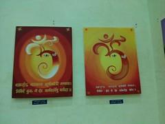 UDR: Maharana Pratap airport