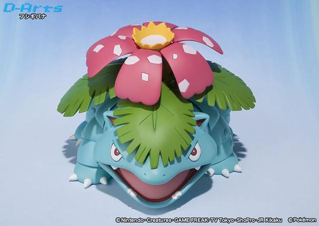 D-ARTS 神奇寶貝 妙蛙花